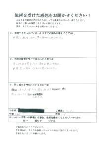 0_ページ_11_画像_0001 (1)