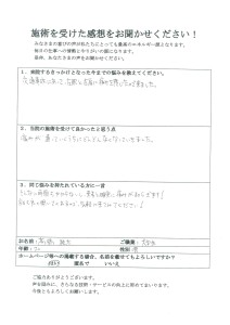 3_ページ_11_画像_0001