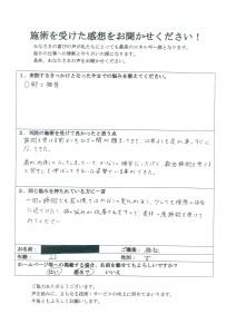 3_ページ_21_画像_0002