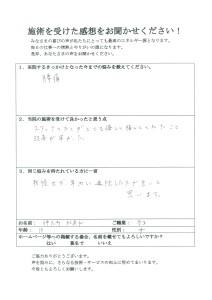 3_ページ_05_画像_0001