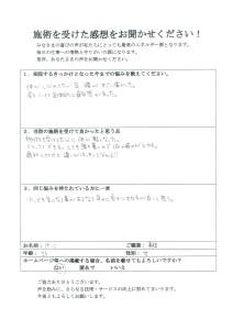3_ページ_15_画像_0001
