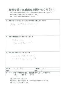 3_ページ_32_画像_0001