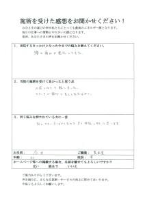 1_ページ_27_画像_0001