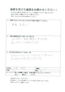 1_ページ_16_画像_0001