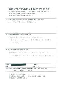 1_ページ_12_画像_0001