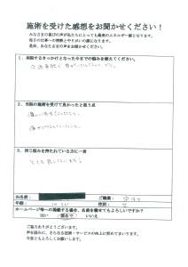 0_ページ_11_画像_0001 (6)