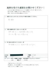 3_ページ_34_画像_0001
