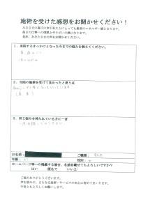 0_ページ_11_画像_0001 (3)